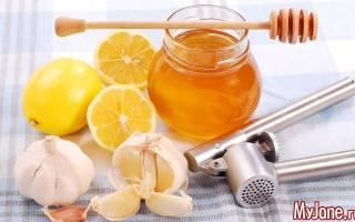 Лимон в блендере с медом